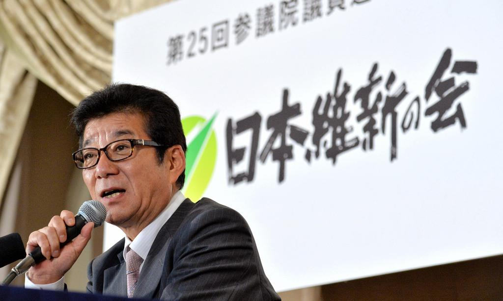 維新、参院選でも大阪ダブルの勢い持続