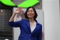 「宇宙かあさん」JAXA職員の水野素子氏の落選確実 東京選挙区