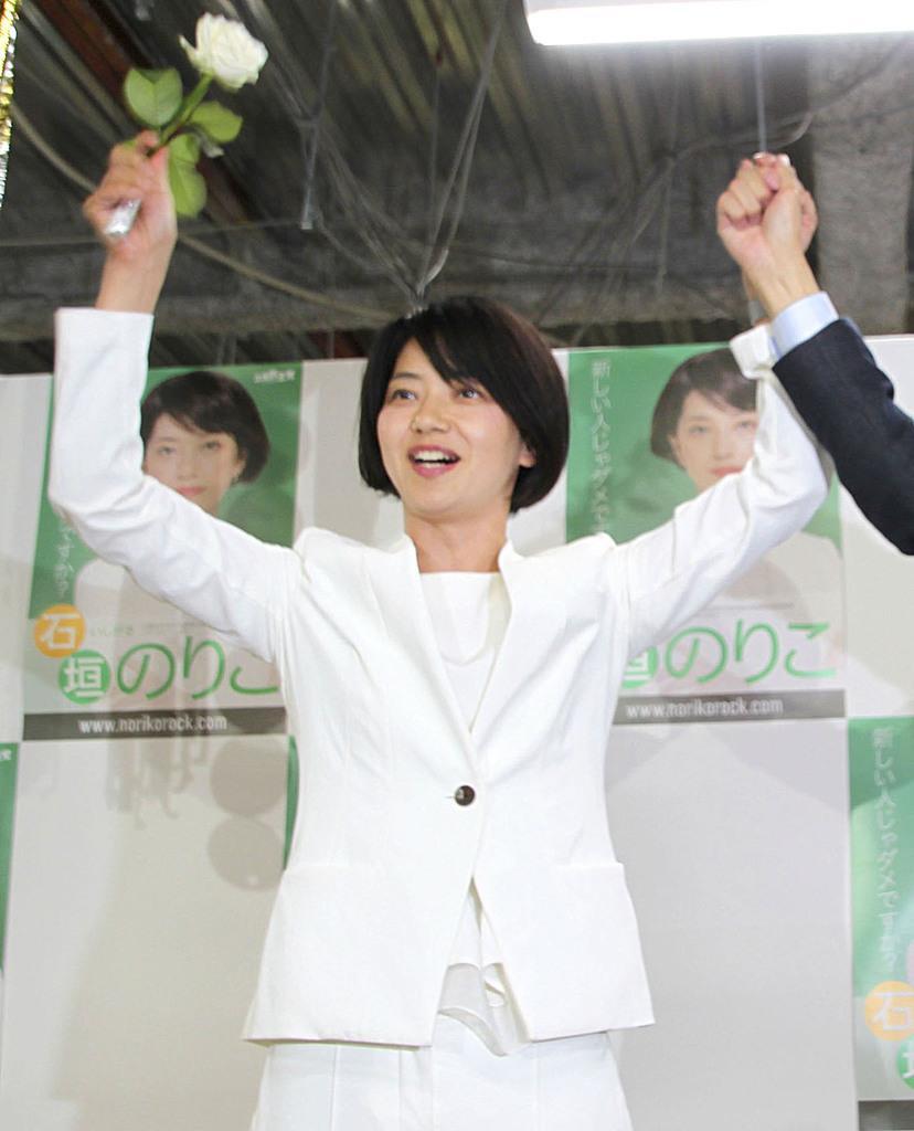 宮城選挙区で当選を決め、万歳する立憲民主党の石垣のり子氏=22日未明、仙台市
