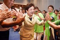 「野党共闘の結集の成果」滋賀・元知事の嘉田氏が自民現職破る