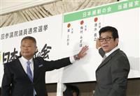 維新、勢い止まらず 狙い通り大阪で2人が議席 課題の関東でも手応え