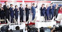 改憲勢力3分の2届かず 与党は改選過半数確保 1人区は自民22勝
