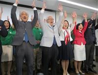 自民・武見氏「恥ずかしくない仕事する」 東京選挙区