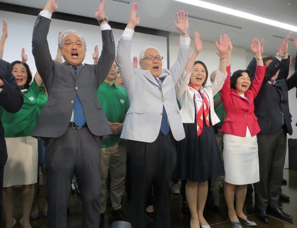 自民党 当選 者