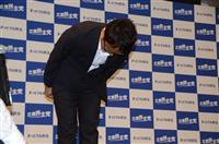 「次につなげる」元朝日記者の立民・山岸氏は一歩及ばず 東京選挙区