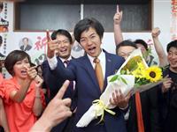 音喜多氏、当確に涙「政策も信条も変わってない」