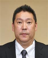 N国党の1議席は立花孝志氏