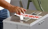 投票率は48・80% 過去2番目の低さ