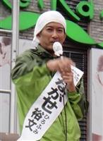 維新の柴田、柳ヶ瀬両氏が当確 全当選者が確定