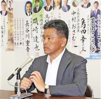 参院茨城 再選の自民・上月氏「前回の票を超えられず悔しい」