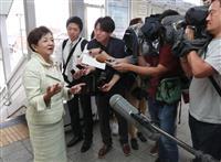 「滋賀のために働く」元知事、嘉田由紀子氏