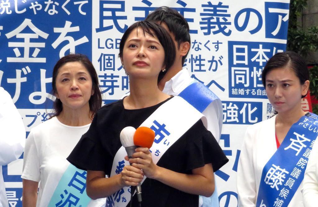 雨の中、立憲民主党から初出馬した参院選の第一声を上げた元モーニング娘。の市井紗耶香氏(中央)。右端は斉藤里恵候補=4日、東京・新宿
