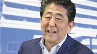 【参院選・首相会見】安倍首相「韓国が国家間の約束を守るかどうかだ」