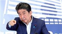 【参院選・首相会見】日韓関係「韓国が国家間の約束を守るかどうかだ」