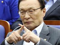 韓国与党、参院選結果「日本の経済侵略が本格化する」