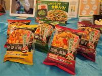 「中食」市場拡大へ新商品続々 実質値上げも