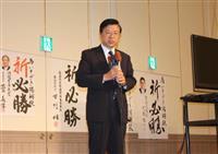【参院選】大分で自民「連敗」 礒崎氏、野党統一候補に苦杯