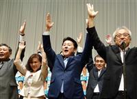 【参院選】「安定」選んだ有権者 福岡は指定席の自公立