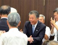 【参院選】熊本 馬場氏、復興訴え再選