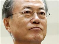 中学生の交流事業中止に 日韓関係悪化で、鳥取