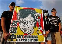 中国政府に抗議の矛先 香港デモ、対応に苦慮