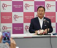 京商会頭、京アニの業務正常化へ「さまざまな面で協力を」