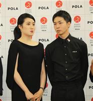 【思ふことあり】選手たちを支える美しさ スポーツジャーナリスト・増田明美