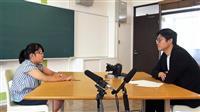 ユーグレナ、小学生の本音を発信 地球温暖化防止を訴え