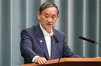 菅長官「経済なども争点」 秋田のイージス反対派勝利