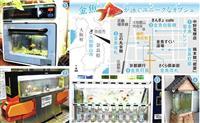 【関西の夏】(4)電話ボックスだけじゃない 金魚づくしの奈良・大和郡山
