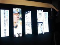 キャプテン翼「スカイラブハリケーン」実演も 都内でスポーツ漫画展