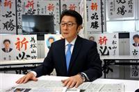 【参院選】九州・山口 圧倒自民に「死角」 得票率は低下