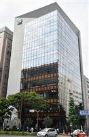 九州FGの新拠点、博多にビルを開業