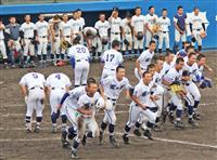 【夏の高校野球】常磐大高が常総学院破る 4強出そろう