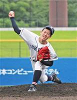 【夏の高校野球】「ここで野球できてよかった」 石岡一3年・岩本大地投手