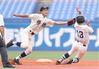 【夏の高校野球】日大豊山、1点守り切る