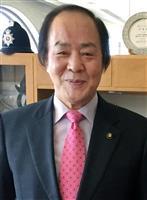 前伊東市長、8月判決 収賄の罪、2審即日結審