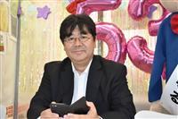山田太郎氏の票を山本太郎氏に計上、静岡・富士宮市選管がミス
