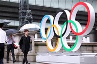エンブレム、日本橋を飾る 五輪1年前イベント