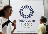 東京五輪まであと1年、都内でセレモニーなど開催へ