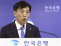 【風を読む】韓国、よほど後ろめたいのでは 論説副委員長・長谷川秀行