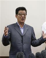 松井大阪市長が吉本興業に苦言「体質改善を」