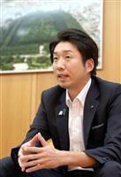 「古墳見物は上空から」世界遺産活用で検討 堺市長