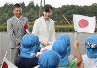 佳子さま、高校生の馬術大会開会式にご臨席