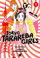 「東京タラレバ娘」が最優秀アジア作品賞 米アイズナー賞
