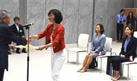 「頑張り抜く」参院選東京選挙区、当選証書を付与