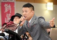 山本太郎代表、ツイッターで自公に参院厚労委へのれいわ委員所属要求