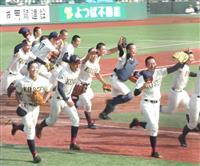 【夏の高校野球】八戸学院光星、打線爆発V