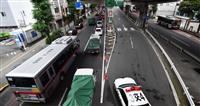東京五輪開幕あと1年 都心で交通規制テスト実施 晴海など4カ所入口閉鎖