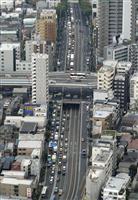 交通規制テスト、高速入り口閉鎖31カ所 湾岸線の交通量減少